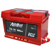Autopart Plus Galaxy 77 AH 800 EN